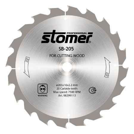 Купить Stomer SB-205