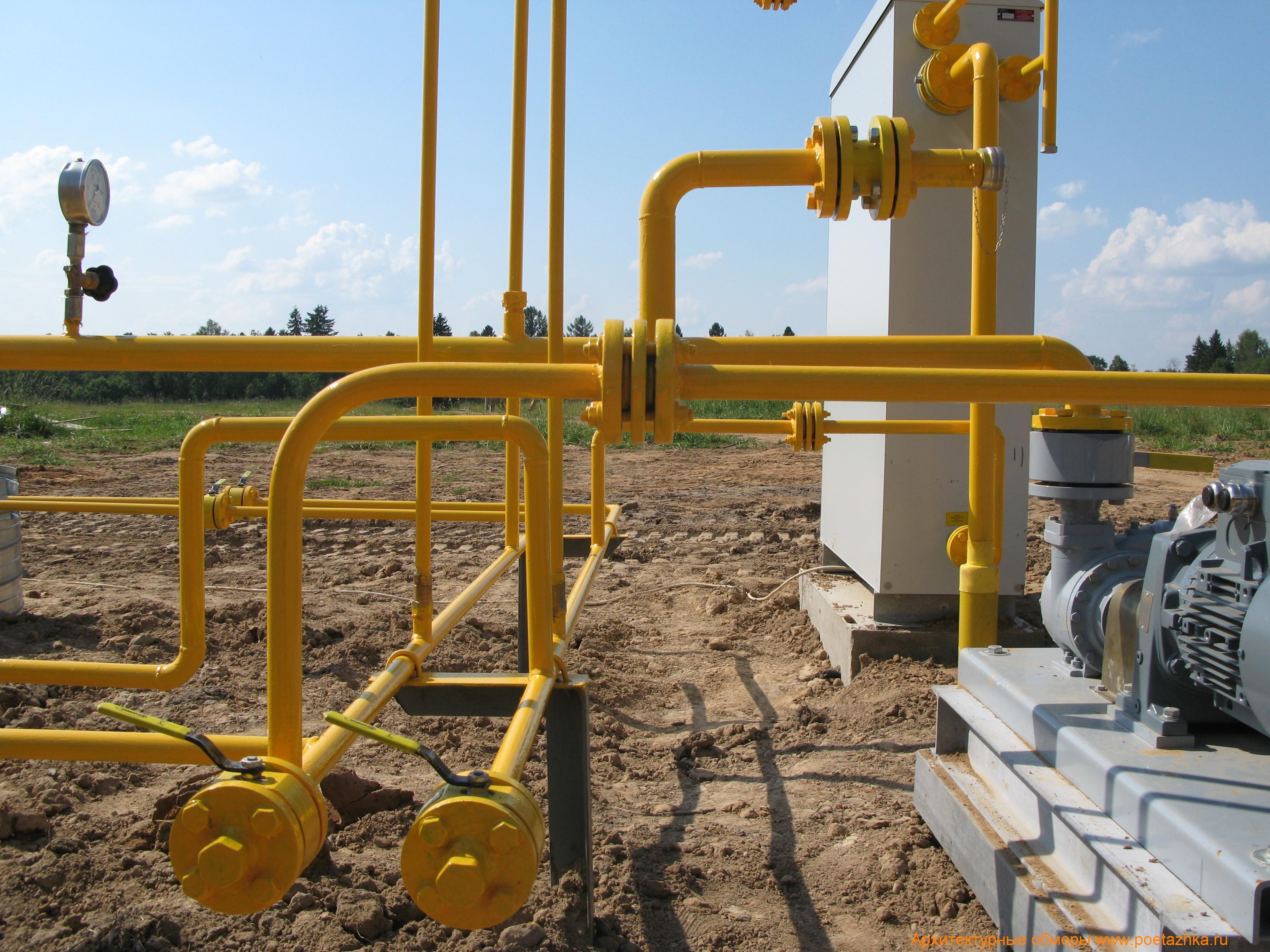 Что такое газификация