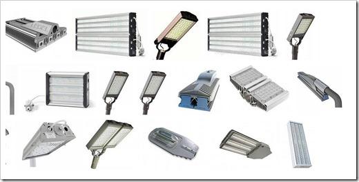 Степень защиты: надёжность уличного освещения