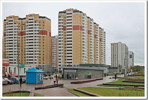 Недвижимость в Москве – инвестиция в будущее