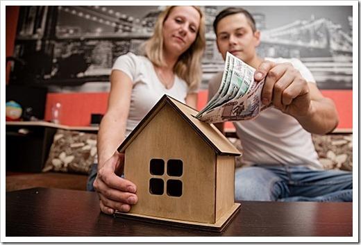 Что необходимо знать об ипотеке?